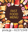 Fast food menu frame vector illustration. Cartoon unhealthy hamburger, pizza and hot dog, ice cream and french fries. Fast food meal menu for restaurant cover or poster. 61571549