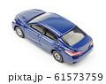 自動車イメージ 61573759