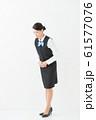 制服を着た女性(白背景 全身) 61577076