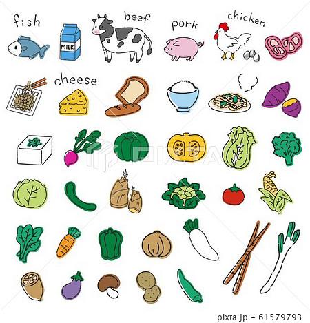 手書き風野菜と肉の可愛いイラスト素材 61579793