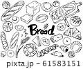 イラスト素材:パン ブレッド カフェ 朝食 飲食店 61583151