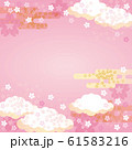 背景素材-桜の空1 61583216