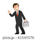 やる気と希望に満ちたビジネスマン スーツ姿の男性 61595576