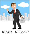 やる気と希望に満ちたビジネスマン 都会の背景 61595577