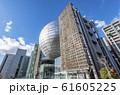 名古屋市科学館 61605225
