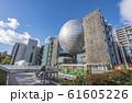 名古屋市科学館 61605226