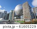 名古屋市科学館 61605229