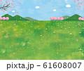 山と草原と桜の景色水彩 61608007