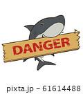 DANGERのたて看板とクールなサメのキャラクターイラスト 61614488
