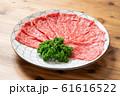 牛モモスライス肉 61616522