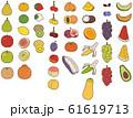 果実類まとめ 61619713