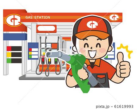 ガソリンスタンドの男性スタッフと店舗 61619993