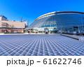 東京ドーム 61622746