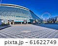東京ドーム 61622749