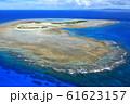 ナガンヌ島と慶良間諸島 空撮 61623157