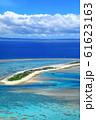 ナガンヌ島と慶良間諸島 空撮 61623163