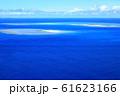 ナガンヌ島と慶良間諸島 空撮 61623166