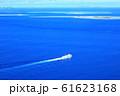 ナガンヌ島と慶良間諸島 空撮 61623168
