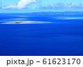ナガンヌ島と慶良間諸島 空撮 61623170