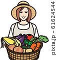 野菜を持つ農業の女性 61624544