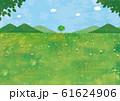 青々とした風景1本の木水彩 61624906
