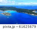 渡嘉敷島と慶良間諸島 空撮 61625679