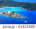 渡嘉敷島と慶良間諸島 空撮 61625680