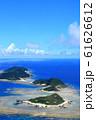 慶良間諸島 空撮 61626612