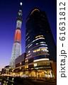 東京スカイツリー・年始特別ライトアップ 61631812