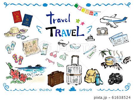 旅行、素材、旅行素材、旅行素材セット、旅行セット、旅行集合、セット、集合、トラベル、travel、T 61638524