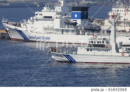 巡視船 61642068