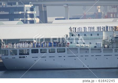 船 61642245
