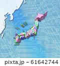 アジアの中の日本地図 61642744