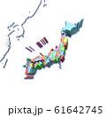 アジアの中の日本地図 61642745
