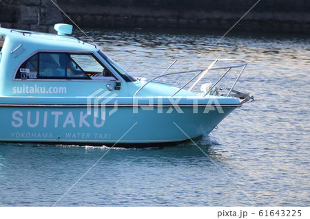 船 61643225