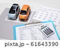 車の点検 61643390