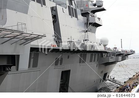 護衛艦 61644675