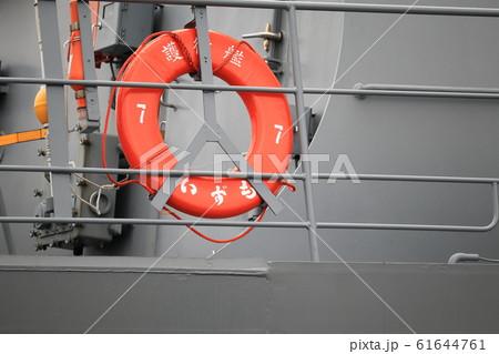 護衛艦 61644761