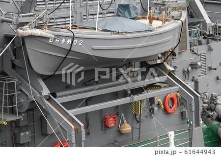 護衛艦 61644943
