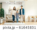 家族 親子 家庭 ポートレート 61645831