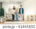 家族 親子 家庭 ポートレート 61645832