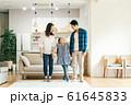 家族 親子 家庭 ポートレート 61645833