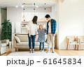 家族 親子 家庭 ポートレート 61645834