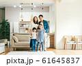家族 親子 家庭 家 ポートレート 61645837