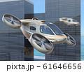 飛行中の空飛ぶクルマのイメージ 61646656