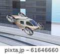 高速道路の上に飛行している空飛ぶクルマのイメージ 61646660
