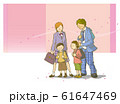 新入学生 春 61647469