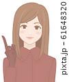 指さす女性 ロングヘア コート 61648320