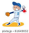 野球中の怪我 61649032