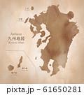 水彩風アンティーク九州地図 61650281